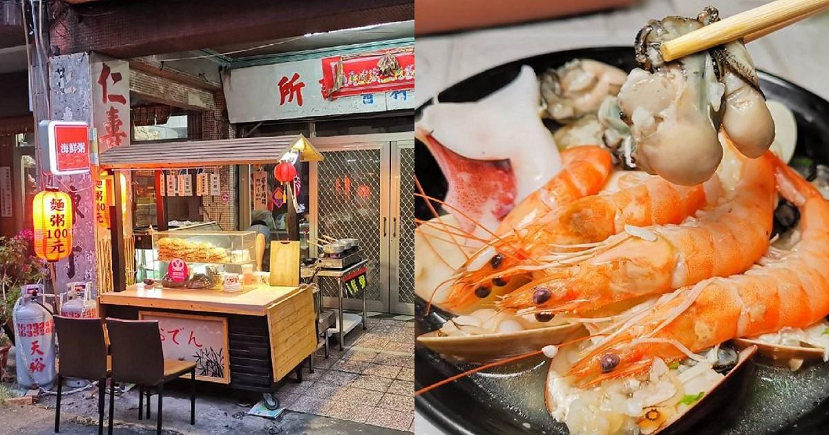 順慶海鮮麵。高CP值浮誇海鮮麵海產粥|隱身台南水仙宮市場騎樓下