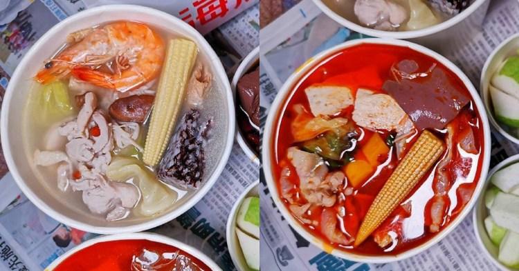 海底撈外帶。一人套餐獨享199元撈撈個人鍋 預約迅速取餐免等候