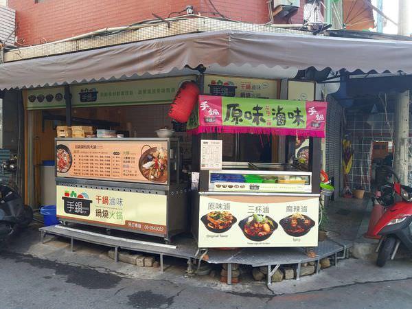 【台南 南區】超平價!限量螃蟹鍋燒,一整隻新鮮螃蟹霸氣登場