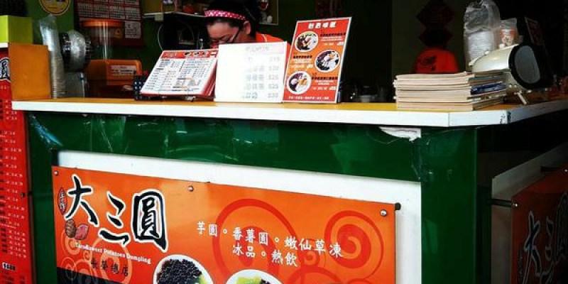 【台南 北區】一碗超級大份量可以抵一餐!配料也能吃到撐,消暑解熱就靠它!