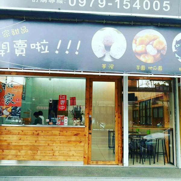 【台南 安南區】水水嫩嫩的仙草凍, 美味、便宜,又大碗
