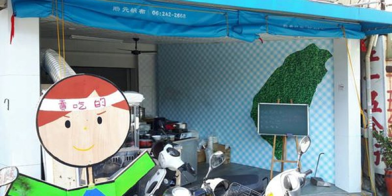 【台南 安南區】不起眼小店的隱藏美味,吃過會懷念的豬腳飯
