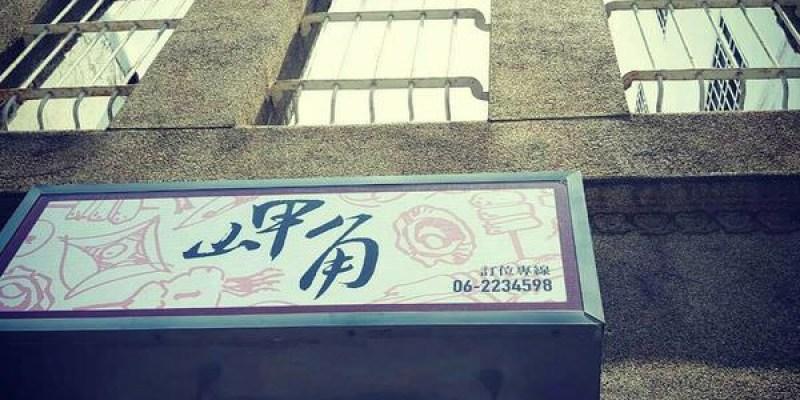 【台南中西區】燒烤居酒、飛鏢吧。下班放鬆好地方| 特色餐廳系列