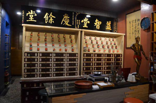 【台南 中西區】隱身在巷弄內的博仁堂中藥舖,潤氣舒身好滋味