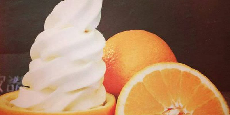 【赤崁樓美食】水果口味霜淇淋 天然ㄟ尚讚!(已歇業)