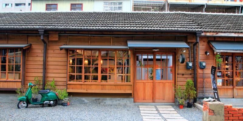 藍晒圖日式老建築裡的創意美食!棒上的起士蛋糕好拍又好吃!