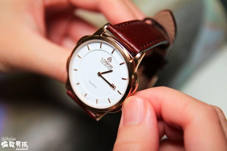 手錶開箱 LOBOR耐看大推薦~男女穿戴都OK,出遊拍照穿搭、質感亮點輕鬆搭配~