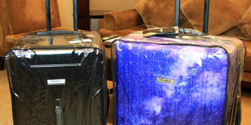 智慧測重的行李箱Flexflow,夢幻典雅的法國精品旅行箱兼具美感與實用再也不怕行李超重了!
