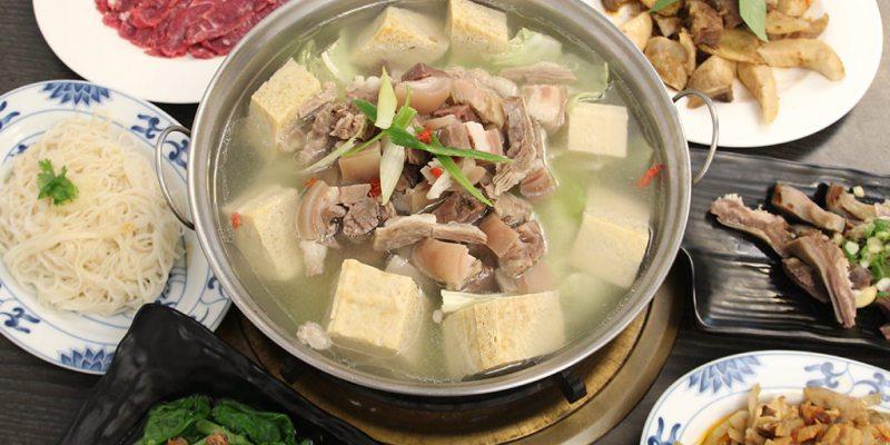 台南羊肉老店以創意料理、清燉羊肉爐讓國產羊肉飄香一甲子-【咩灣裡羊肉】