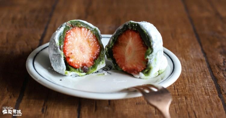 「台南永康」金桃家-吸睛草莓抹茶大福,高cp值的日式茶點!