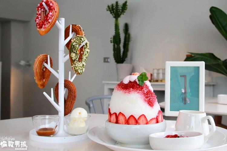 西班牙國民甜點在台南!Churro&sweet超有特色的網美咖啡廳、早午餐店!