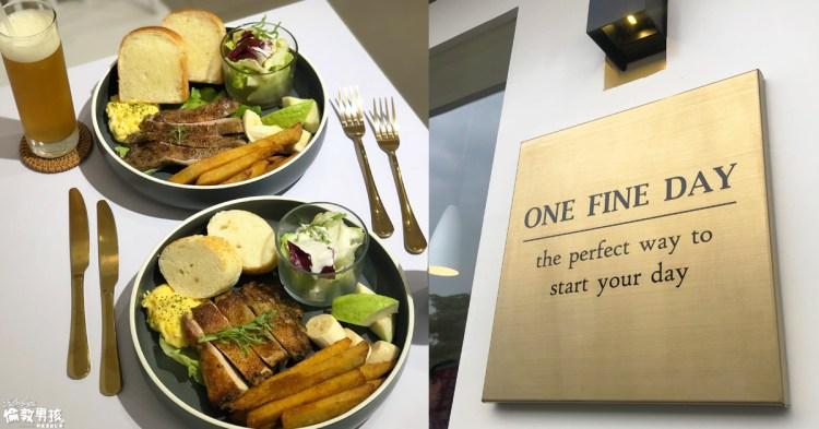 台南早午餐「日好 OneFineDay」熱門打卡網美店!舒肥料理美食~
