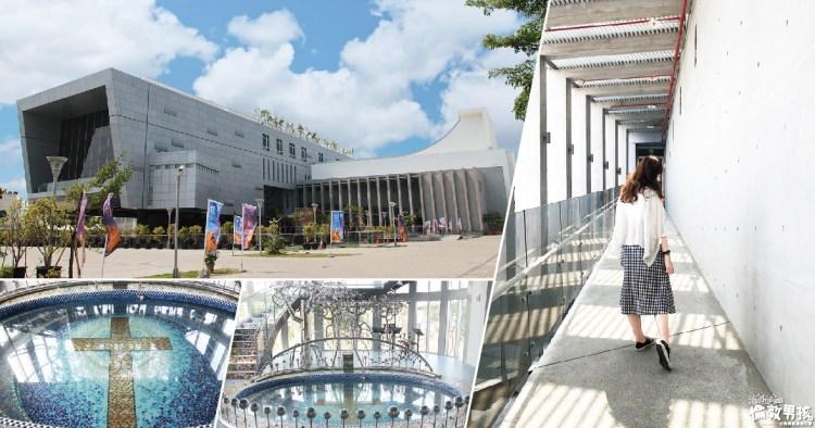 台南最美教會-安平工業區新景點「虹韻文創中心」顛覆教會思維!