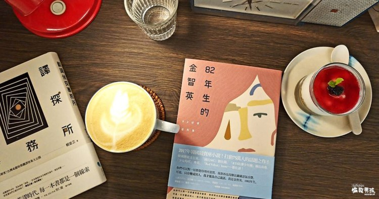 台南南區咖啡-隱身於巷弄內、溫暖知性的咖啡館「午營咖啡」