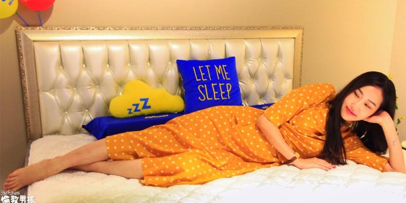「席夢思床墊兩萬元有找?」-睡眠王國名床特賣,僅有五天,限時搶便宜!