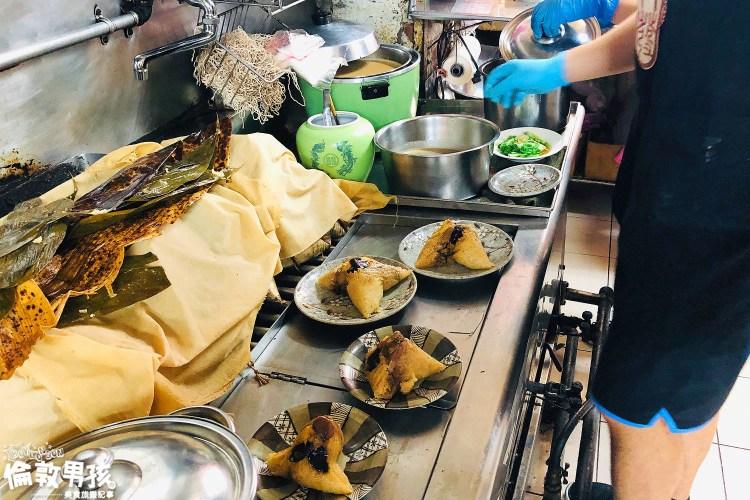 【台南端午粽子】再發號-台南唯一百年老粽!