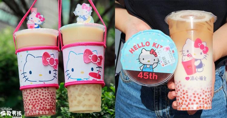 「清心福全」與Hello Kitty聯手出擊!第二波典藏杯、限量周邊~超萌、超吸睛!