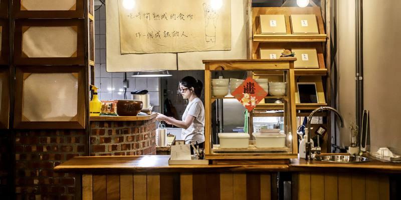 台南北區「文賢路米糕、肉燥飯」在地美味~經典小吃 - 倫敦男孩の台南美食旅遊記事