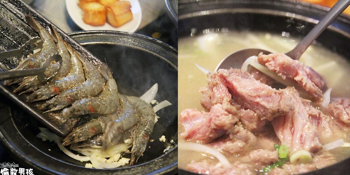 台南文青火鍋「石研室石頭火鍋」推出新菜~平日打卡還送肉盤!