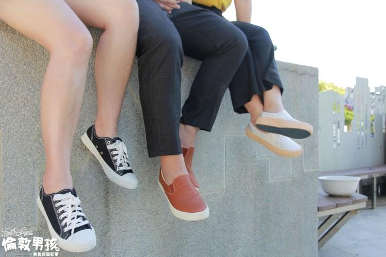 【真皮休閒鞋開箱】手工真皮洞洞鞋、經典帆布鞋, MIT懶人鞋VLADI好穿好時尚〜