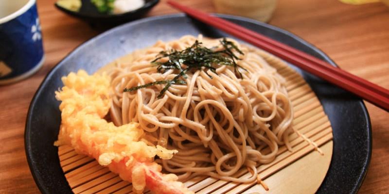 台南四季都適合吃涼麵~到「洞蕎麥傳藝坊」來碗東京男兒的手工蕎麥麵吧!