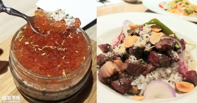 台南西餐推薦!「洋玩藝西式料理Oui Chef」家庭聚餐、情侶約會的好選擇~