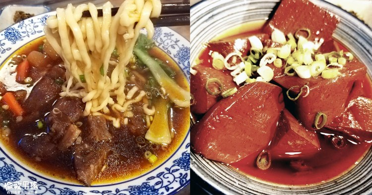 台南牛肉麵推薦!四川牛肉紅湯與台灣辣豆瓣醬結合「純爺們川味牛肉麵」~