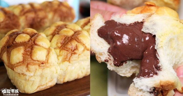 【團購美食開箱】來自屏東的「大立麵包店」,爆漿山形菠蘿、奶露麵包超推!