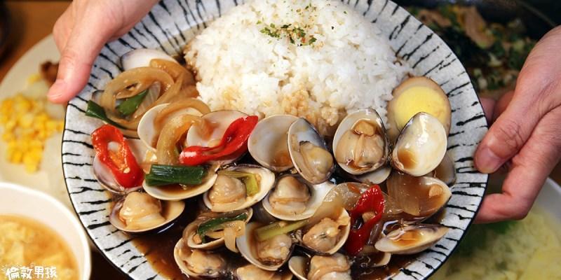 台南北區高CP值餐館「小德森和洋廚坊」,丼飯、咖哩飯、燴飯…平均百元有找!