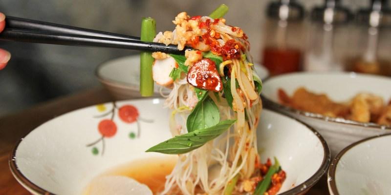 台南泰式料理「一口麵」,泰式船麵一碗只有一口的份量