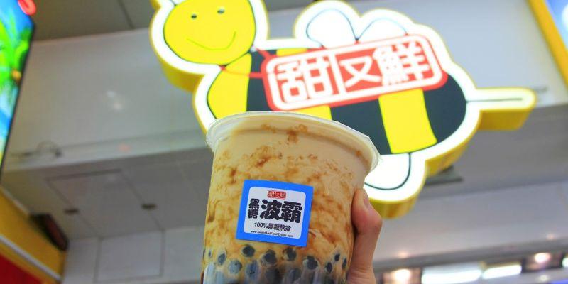 【台南飲料】只有台南喝得到!比連鎖飲料店更夯的「甜又鮮」平價茶飲~