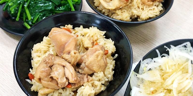 台南東區 一個人也很暖「燉霸」雞湯、麻油雞飯推薦