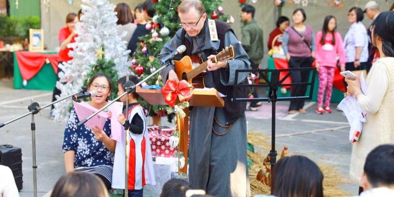 台南後壁「歐風聖誕市集」,幫助偏鄉孩童看見世界!適合親子共遊的耶誕活動〜