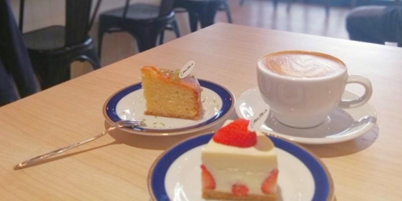 台南永康咖啡館推薦,住宅區裏闆娘自製的手做甜點「一枝蘭」