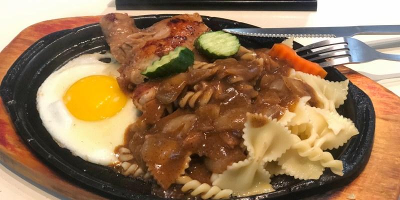 台南飄香35年的老字號平價牛排-「鮮利牛排」的獨特黑胡椒醬、玉米濃湯令人難忘!