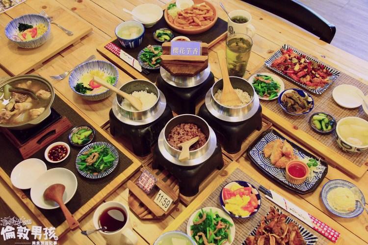 台南民權路上的日式炊飯-「愛搭膳釜鍋米料理」把生米煮成熟飯!