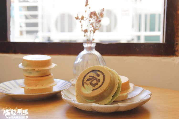 台南日系文青風甜點,藏身在巷弄老宅裏的脆皮爆漿「元紅豆餅」!
