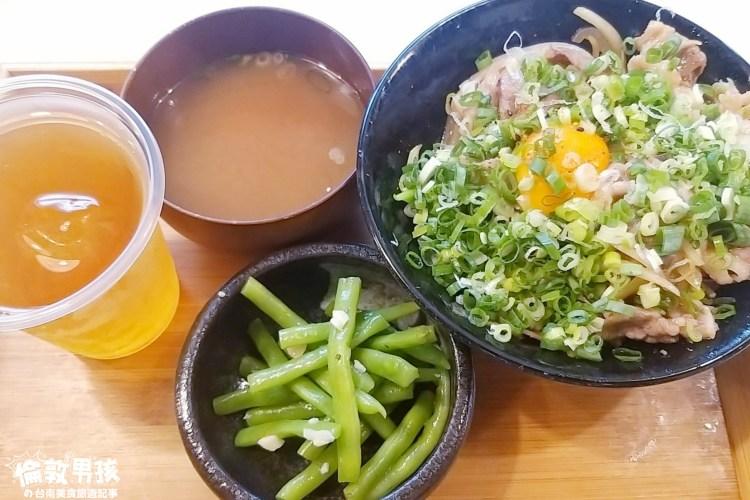 台南平價日式料理餐廳「裕樂亭」,蔥量爆炸的牛肉丼飯,還有烏龍麵、炸甜不辣!