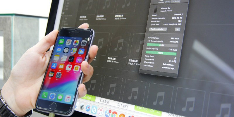 果粉限定!台南最專業的 3C 維修「蘋果保衛站」~ iPhone、iPad、iMac 通通來,一家維修全省保固!