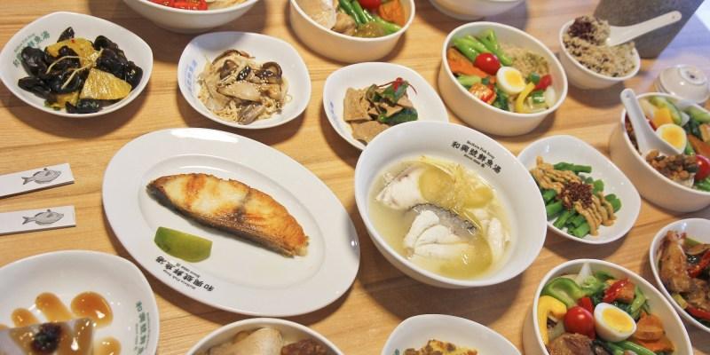 海鮮控注意!台南「和興號鮮魚湯」用料超澎派~虱目魚、海鱺、鮮蝦、蛤蠣、蚵仔通通裝在這一碗~