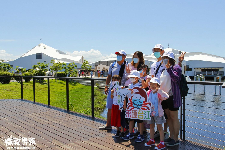 台南半日輕旅行「來趣台江 FunTour」親子旅遊、套裝行程!輕鬆暢遊三個人氣景點!