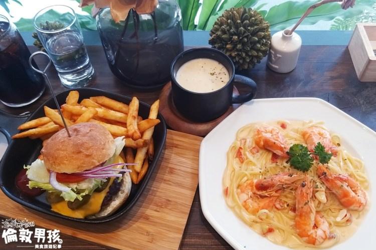台南蝸牛巷旁的老宅餐廳,義大利麵、美式漢堡等美食就在「不經意的美好」