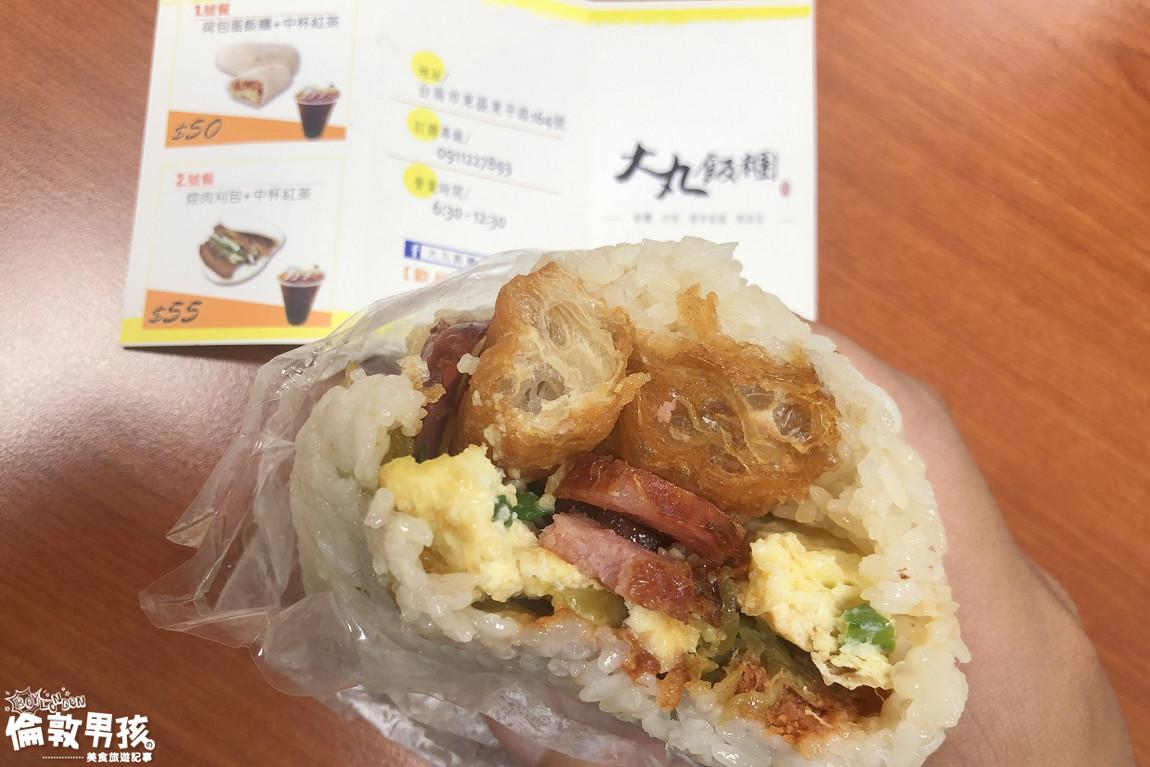 台南客製化飯糰「大丸飯糰」!近20種配料任君挑選,做一顆獨一無二的專屬飯糰~