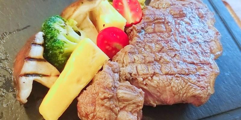 台南東區富農街隱藏版西餐廳~高 CP 值的燉飯、排餐在「山大廚房」!