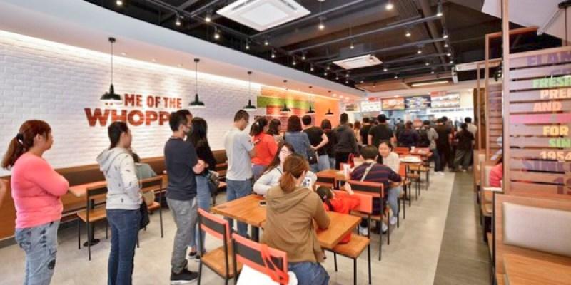 漢堡王強勢回歸台南,九月份正式開幕!華堡終於可以加糖了~