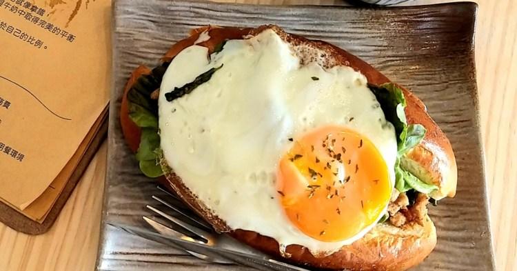 台南特色早午餐店~以麵包和咖啡為主題的「Lulu&Bun Cafe」法式吐司、熱煎三明治!
