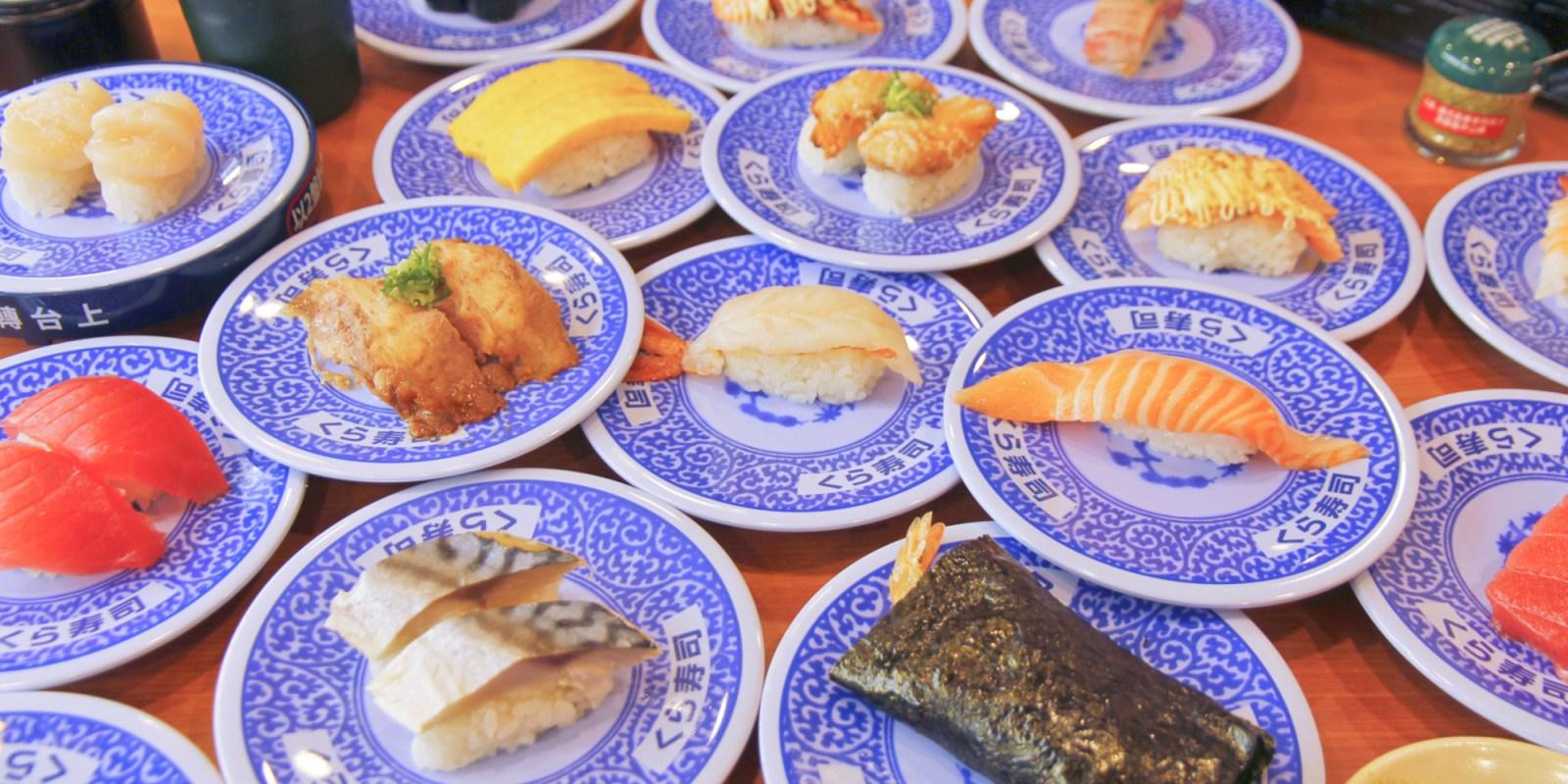 「藏壽司台南 FOCUS 店」開賣啦!日本人氣迴轉壽司-點餐攻略、訂位指南搶先看~