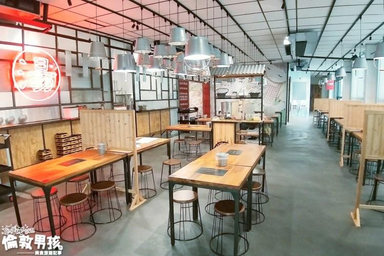 台南平價火鍋店,全台首創美式膠原蛋白小火鍋的「來喝湯」~