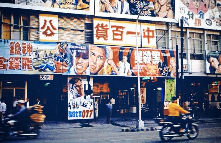台南50年前最高、最時髦的百貨商場-九層樓仔「合作大樓」!