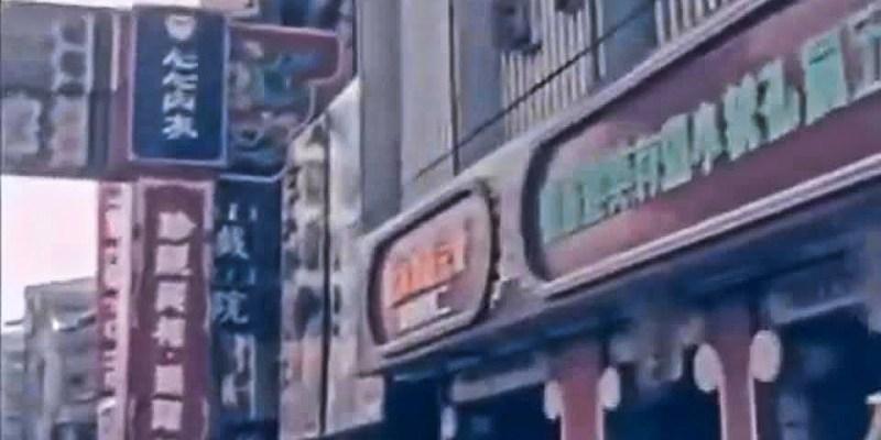 台南中正商圈全盛時期-阿公阿嬤、爸爸媽媽當年最常逛的「千大百貨公司」~